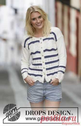 Кардиган и пуловер в морском стиле с волнистым узором. Дропс. Размер(ы): S - M - L - XL - XXL - XXXL