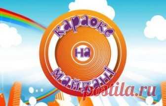 Караоке на майдані - 9 сезон, 1007 выпуск (13.05.2018) смотреть онлайн бесплатно новый выпуск