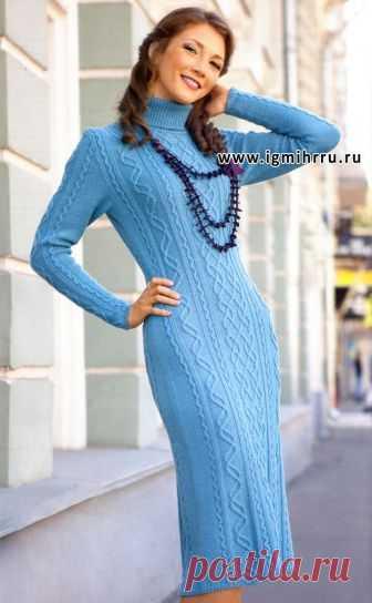 a40c83790e0db42 Теплое голубое платье с рельефными узорами. Спицы | Платья спицами ...