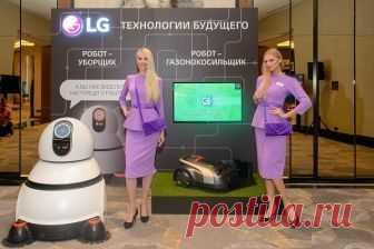 Пространство решений LG объединило всю премиальную бытовую технику
