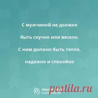 (6) Мой Мир@Mail.Ru