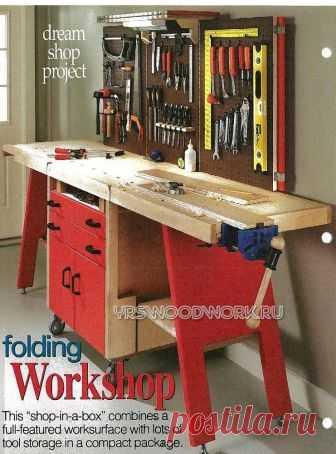 Складной рабочий стол Верстак своими руками.  #сделай_сам