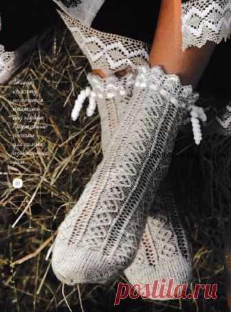 Ажурные носочки Ажурные носочки спицами. Вязаные спицами для женщин носочки