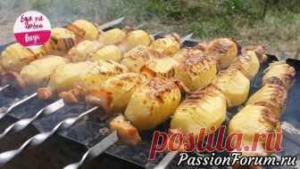 Теперь картошку на природе готовим только так! - запись пользователя Еда на любой вкус (Анастасия Ецкало) в сообществе Болталка в категории Кулинария Обычно картошку на природе готовят в фольге, запекая в углях, но мы теперь готовим только так – в разы вкуснее!