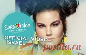 Клип: Netta - Toy (Israel) смотреть онлайн бесплатно новый выпуск