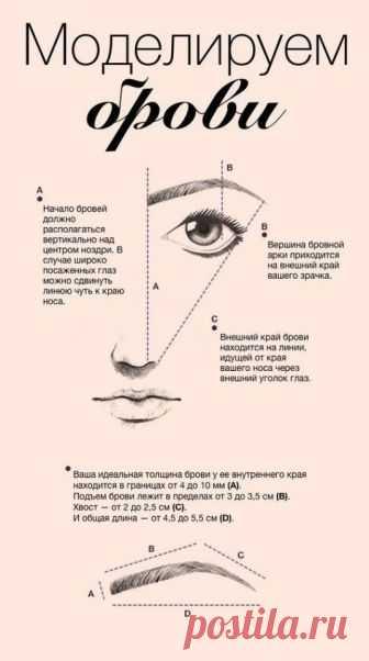 #макияж@woman.blog