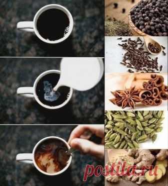 Если кофе нельзя, но очень хочется. Нарушаем правила :) | Всегда в форме!