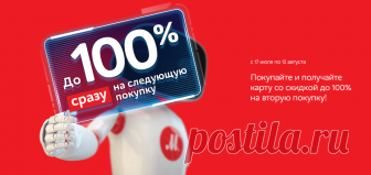 emvideo-internet-magazin