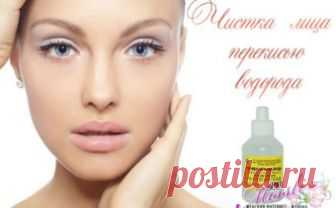 Чистка лица перекисью водорода - правила проведения процедуры и её эффективность