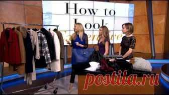 Как недорого одеваться и выглядеть шикарно: 10 простых приемов | О вещах практично и с умом