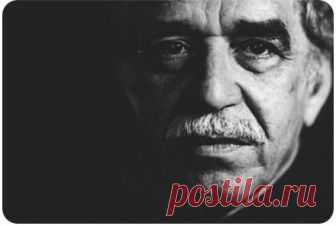 """Великий колумбийский писатель Габриэль Гарсиа Маркес Великий колумбийский писатель Габриэль Гарсиа Маркес, тяжело больной раком лимфатических желез, обратился к читателям с прощальным письмом: """"Если бы Господь Бог на секунду забыл о том, что я тряпичная…"""