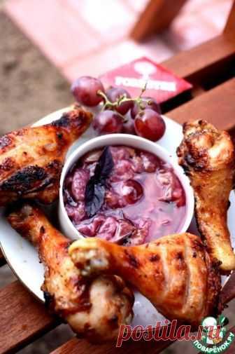 Виноградный соус для шашлыка из курицы - кулинарный рецепт