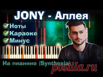 Авторская аранжировка для пианино, фортепиано, синтезатора от Сергея Мельник песню