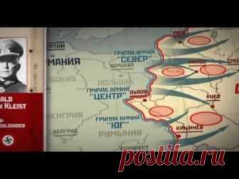 Часть 1 Операция Барбаросса