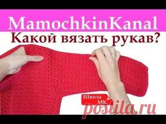 пройма для рукава при вязании крючком :: VideoLike