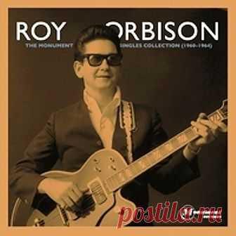Рой Келтон Орбисон — американский музыкант, пионер рок-н-ролла, получивший известность за свой особенный тембр голоса, сложные музыкальные композиции и эмоционально напряжённые баллады./Roy Orbison: The Monument Singles Collection | Купить пластинку с доставкой /Количество грампластинок: 2