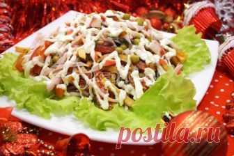 Салат «Маскарад» Самый праздничный салат для праздничного стола. Салат «Маскарад» не останется без внимания ваших гостей и станет ярким гостем на вашем праздничном столе.