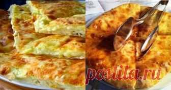 Быстрые Хачапури к завтраку!  Ингредиенты: 1 яйцо 1 стакан молока 1 стакан муки 300 г сулугуни (творога) 30 г сливочного масла