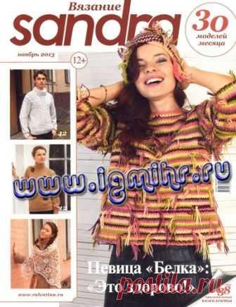 No. 11 2013 SANDRA