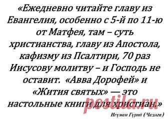 (Лучезарный батюшка: 10 тыс изображений найдено в Яндекс.Картинках
