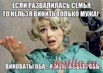 Опять про свекровь 2. - Леди Mail.Ru