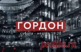 Гордон - Гость Владимир Буковский (13.05.2018) смотреть онлайн бесплатно новый выпуск