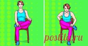 6 упражнений для спины, которые подарят ощущение, словно вам только что сделали массаж 6 упражнений для спины, которые подарят ощущение, словно вам только что сделали массаж Многим из нас приходится вести сидячий образ жизни, что может привести к малоприятным последствиям. Зажимы мышц, …