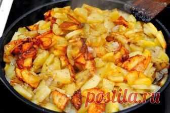 Жарим картошку правильно!!! — Едим дома