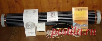 Готовые комплекты инфракрасного пленочного теплого пола с терморегулятором и теплоотражающей изоляцией.