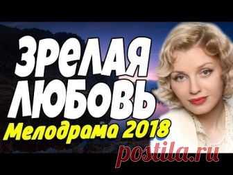 Русская зрелая плачет — pic 2