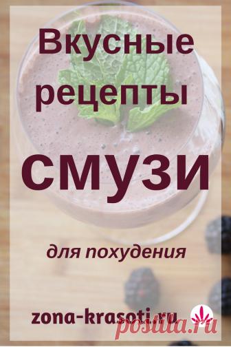 d6106b65dbeb здоровое питание и диеты.МОТИВАЦИЯ   Larisa Kolomiiets   Рецепты простой и  вкусной еды на Постиле