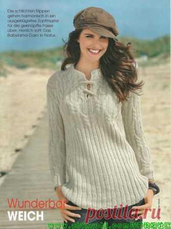 Прогулочный пуловер