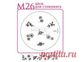 Konad M26 печатная форма/диск для стемпинга купить в Киеве