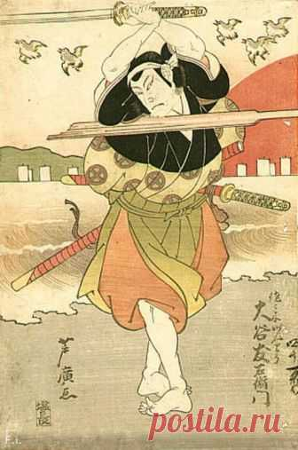 Катана против весла.  13 апреля 1612 года глава школы Нитэн-рю и основатель школы Ган-рю бросились навстречу друг другу.Один держал в руке двуручную катану, другой махал веслом.Один из них был в ярости, другой страдал от …