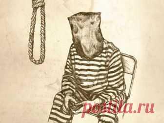 Логическая загадка про осужденного Загадка про невинно осужденного, которая докажет вам, что выход есть всегда! Загадка про невинно осужденного, которая докажет вам, что выход есть всегда! В одной стране существовал довольно необычный ...