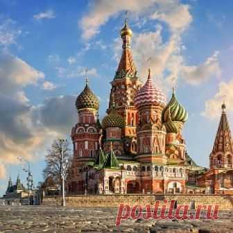 Наша страна Россия | OK.RU Группа Наша страна Россия в Одноклассниках