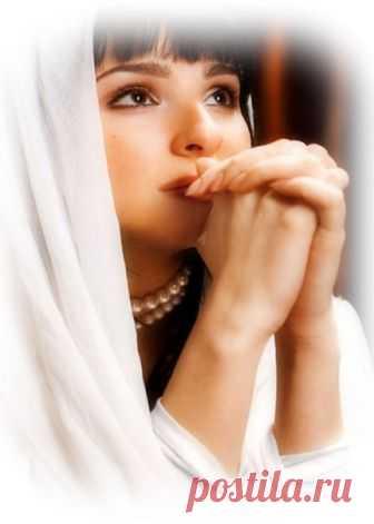 МОЛИТВА - ОБРАЩЕНИЕ К ДУХУ ХРАНИТЕЛЮ РОДА.  Эта молитва - обращение к Духу Хранителю Рода, фамилию которого Вы носите сейчас.Перед молитвой рекомендовано обратится к Господу за благословением на обращение в Духу Рода (Ваша фамилия) во имя ... …