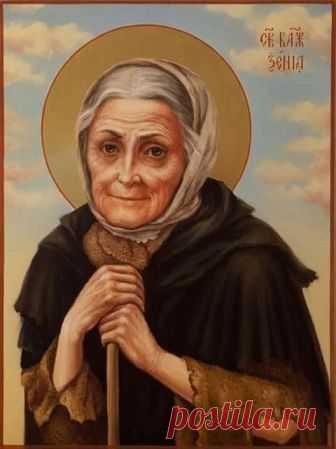 Матушка Пресвятая Блаженная Ксения моли Бога о нас грешных, спаси и сохрани наших детей от беды!