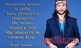 Фотографии Копилочка: все самое интересное,полезное, красивое!!! - Мой Мир@Mail.ru