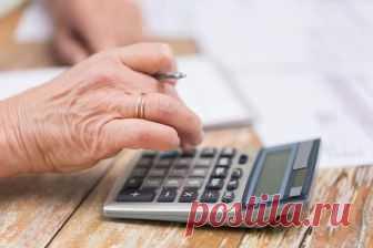 Пенсия ИП: условия для начисления, порядок оформления, документы, размер
