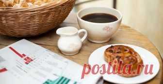 Как правильно пить кофе, для максимальной пользы Наслаждайтесь напитком и будьте здоровы!
