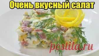Nuu muy sabroso salatik con los peces cartilaginosos.