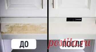 14 простых способов сделать вашу кухню чище.   Визитной карточкой любой хозяйки является кухня. Чистота здесь не только помогает сделать приятным процесс приготовления пищи, но и является одним из гарантов нашего здоровья.   1. Очищаем кухонный гарнитур  Смешиваем 1 стакан воды, полстакана уксуса, полстакана водки. Все тщательно перемешиваем и переливаем в резервуар с распылителем. Для придания обеззараживающего эффекта можно добавить пару капель эвкалиптового масла. Такой...