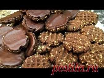 Шоколадное печенье. Шоколадное печенье с орехами. Печенье шоколадно ореховое. Шоколадное печенье с какао. Песочное печенье с шоколадом. Шоколадное печенье рецепт. Песочное печенье с шоколадом рецепт.Очень просто и очень вкусно! Кружка-...