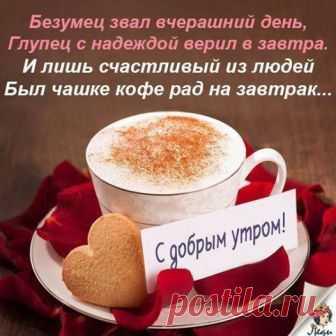 Ольга Щербакова - Будьте счастливы 😘