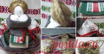 Народная кукла в национальном костюме. Мастер-класс В статье идет речь о белорусском национальном костюме, а также представлен мастер-класс по созданию народной куклы в национальном костюме своими руками