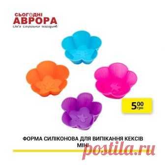 Аврора - сім'я соціальних магазинів