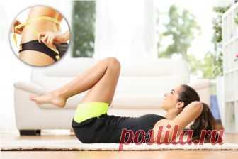 Упражнения для похудения дома (без дополнительного отягощения или специального инвентаря).