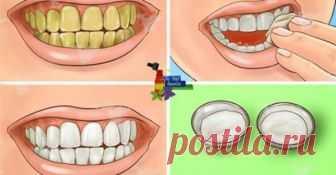 Гарантировано! Отбеливайте желтые зубы менее, чем за 2 минуты!Невероятный результат!