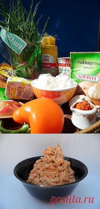 Закусочка-намазочка по-венгерски | 4vkusa.ru